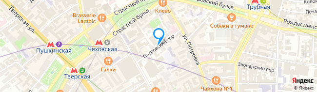 Петровский переулок