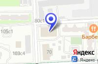 Схема проезда до компании КОМПЬЮТЕРНЫЙ МАГАЗИН А-ЭЛЕКТРОНИК в Москве