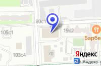 Схема проезда до компании НОТАРИУС ИВАНОВА С.Б. в Москве