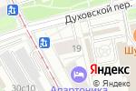 Схема проезда до компании www.best-tyres.ru в Москве