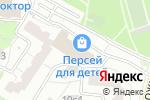 Схема проезда до компании IPhoneСЕРВИС в Москве
