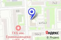 Схема проезда до компании ГОРОДСКОЙ ЦЕНТР ВАКЦИНАЦИИ ЖИВОТНЫХ в Москве