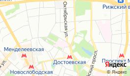 ЛидерСтом Достоевская