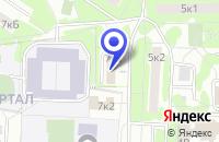 Схема проезда до компании АРХИТЕКТУРНО-ПРОЕКТНАЯ ФИРМА ЭКОИНФОРМСЕРВИС в Москве