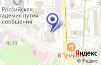 Схема проезда до компании ЛОМБАРД ОЛИМПБИЗНЕСЦЕНТР в Москве