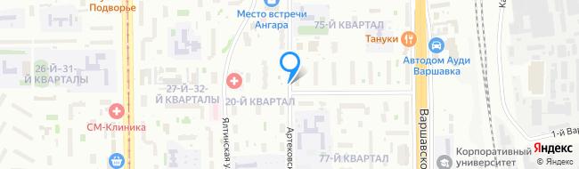 Артековская улица