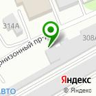 Местоположение компании ВЛстрой