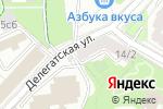 Схема проезда до компании Инженерная служба Тверского района, ГУ в Москве