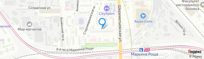 проезд Марьиной Рощи 10-й