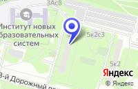 Схема проезда до компании ТСЦ МАРШАЛ-2 в Москве
