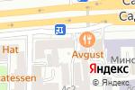 Схема проезда до компании Hobby-stock в Москве