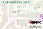 Схема проезда до компании Confidence в Москве