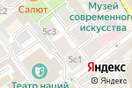 Схема проезда до компании Эксперт клиник в Москве