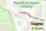 Схема проезда до компании ДЕНТАС в Москве