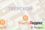 Схема проезда до компании Lancel в Москве