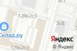 Схема проезда до компании Мозель-М в Москве