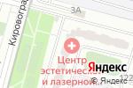 Схема проезда до компании Фарморта в Москве