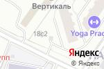 Схема проезда до компании Примавера в Москве