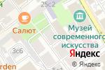 Схема проезда до компании Цветы всегда в Москве