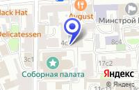 Схема проезда до компании НОТАРИУС СВИРИДОВА Г.Ю. в Москве