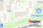 Схема проезда до компании Open Dance Studio в Москве