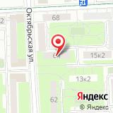 Почтовое отделение №140121
