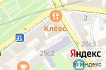 Схема проезда до компании Русский Консалтинг в Москве