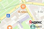 Схема проезда до компании АЛПН в Москве