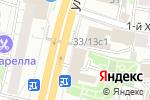 Схема проезда до компании АТМ-Консалтинг в Москве