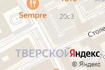 Схема проезда до компании Cessi в Москве