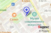 Схема проезда до компании МОСКОВСКОЕ ПРЕДСТАВИТЕЛЬСТВО КОНСАЛТИНГОВАЯ ФИРМА KORN/FERRY в Москве