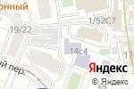 Схема проезда до компании Red Wings в Москве