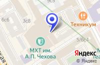 Схема проезда до компании МУЗЕЙ МОСКОВСКОГО ХУДОЖЕСТВЕННОГО АКАДЕМИЧЕСКОГО ТЕАТРА в Москве