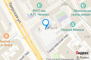 Однокомнатная квартира в Москве Kamergerskiy pereulok, 2с1