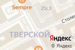 Схема проезда до компании Santa Maria Novella в Москве