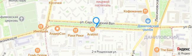 улица Серпуховский Вал
