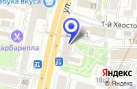 Схема проезда до компании ЦЕНТР ПО ИЗУЧЕНИЮ ИНДИЙСКОЙ КУЛЬТУРЫ ВАСАНТА в Москве