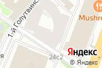 Схема проезда до компании Parallel UK в Москве