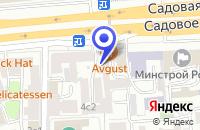 Схема проезда до компании НОТАРИУС ХАРЧЕВА М.Н. в Москве