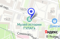 Схема проезда до компании АРХИТЕКТУРНО-ПРОЕКТНАЯ ФИРМА МЕТРО-СТИЛЬ 2000 в Москве