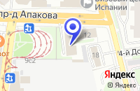 Схема проезда до компании НОТАРИУС СКАЛДИНА О.В. в Москве