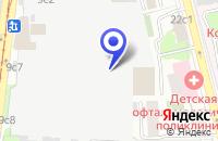 Схема проезда до компании ПАРФЮМЕРНЫЙ МАГАЗИН КРЕАТИВ в Москве