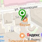 Местоположение компании Наружная реклама