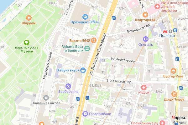 Ремонт телевизоров Улица Большая Якиманка на яндекс карте