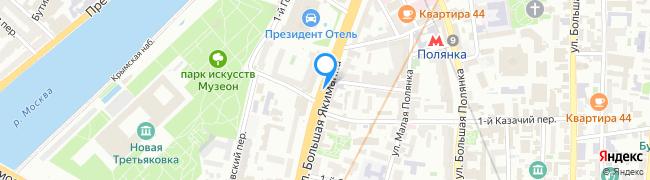 улица Большая Якиманка