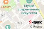 Схема проезда до компании РОСМОЛФОРУМ в Москве