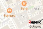 Схема проезда до компании FITNEO в Москве