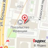 Посольство Франции в г. Москве