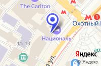 Схема проезда до компании БИЗНЕС-ЦЕНТР ГОСТИНИЦА НАЦИОНАЛЬ в Москве