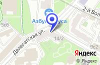 Схема проезда до компании ДК СОЦИАЛЬНЫЕ ИННОВАЦИИ в Москве